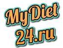 Диеты — Как похудеть — mydiet24.ru